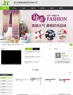 中国亿泰窗饰材料有限公司