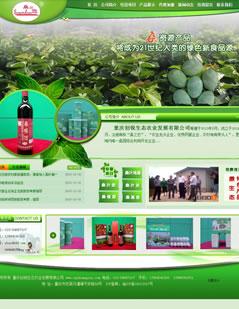重庆创锐生态农业发展有限公司
