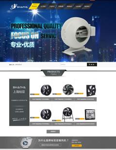 上海裕亚机电设备有限公司