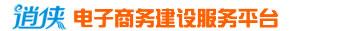 欧宝体育下载平台电子商务建设服务平台
